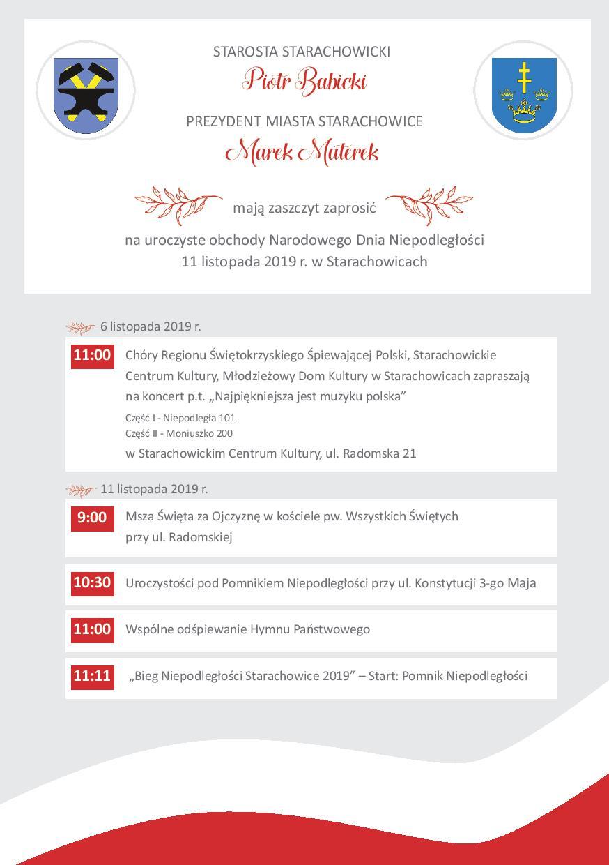 Święto Niepodległości 2019 w Starachowicach